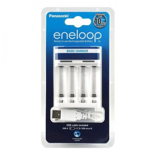 Panasonic Eneloop USB Charger