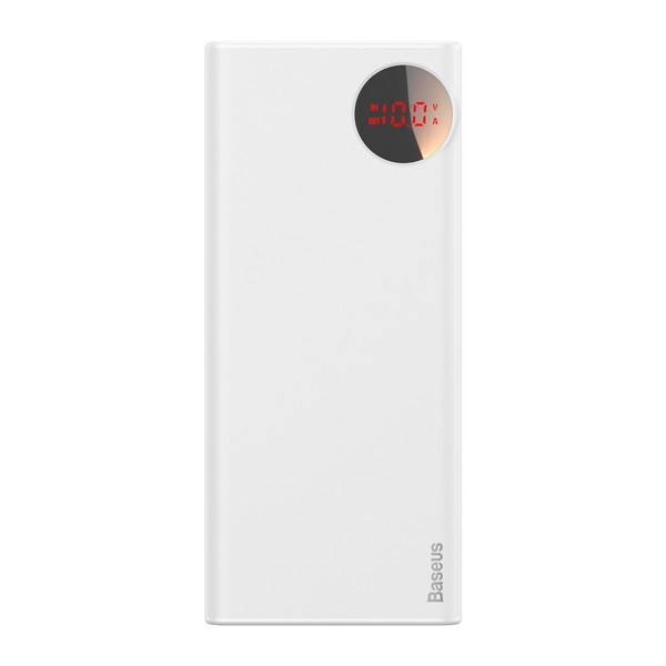 Bright moon PD3.0 fast charge mobile power 20000mAh White